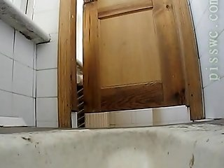 Toilet listen in
